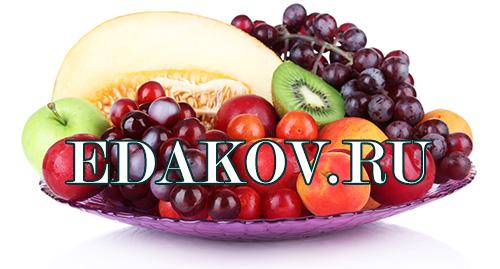 Вкусные репецты от Едакова.